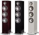 Paradigm Prestige 75F Floorstanding Speakers