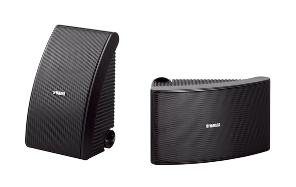 Yamaha NS-AW592 Outdoor Speakers
