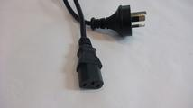 Standard IEC Power Cable (2m)